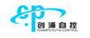 合肥创浦自控技术公司