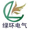 安徽省绿环电气股份有限公司