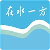 武汉在水一方科技有限公司