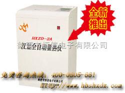 磚廠專用量熱儀