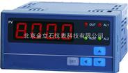 數顯表 報警儀 XMT-5 變送器 壓力表