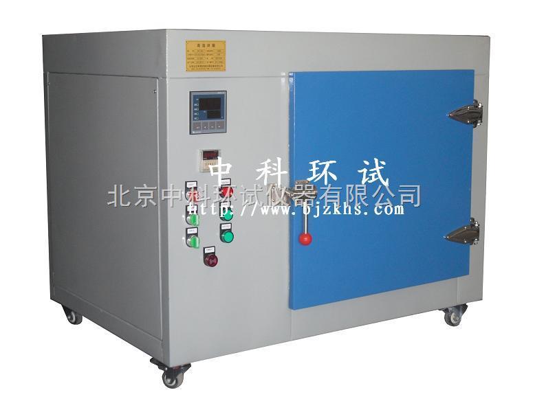 GWH-406400℃高温干燥箱,500℃高温烤箱