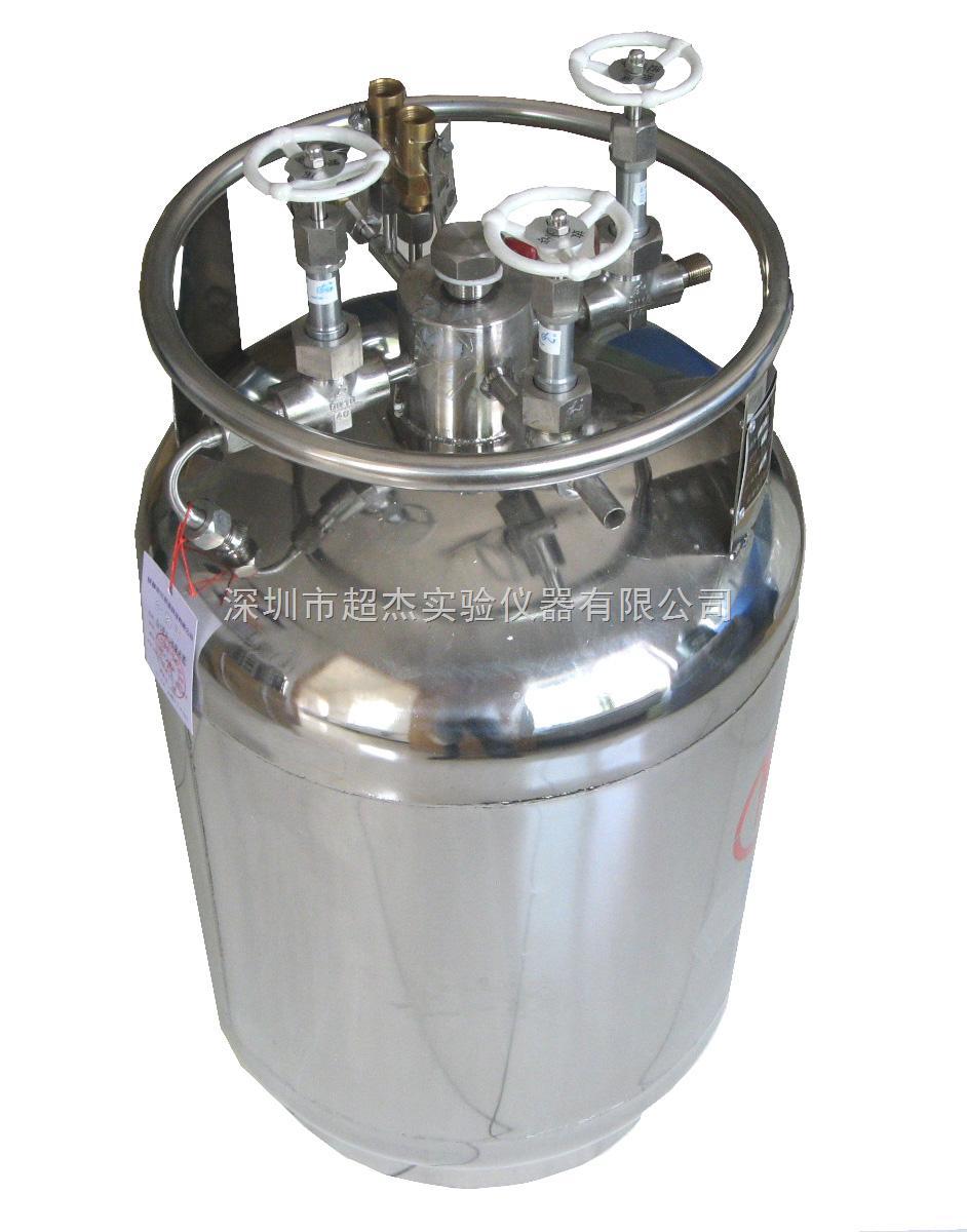 大连YDZ自增压液氮罐\廊坊亚希液氮罐价格-天津超杰实验仪器公司