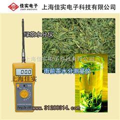 FD-J绿茶通用型材料水分测定仪报价