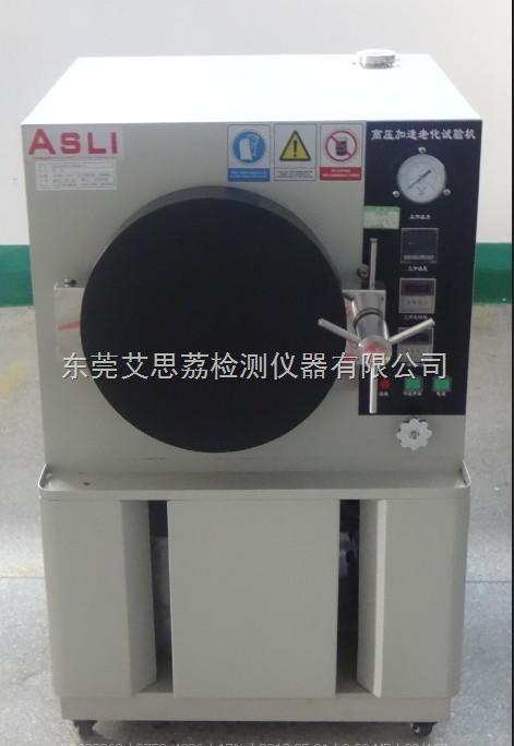 杭州PCT高压加速老化试验箱