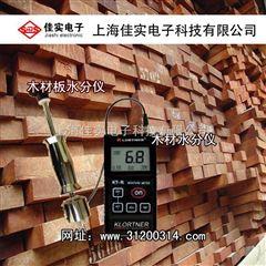 KT-R木材水分測試儀,重錘式木材水分儀
