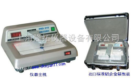 透射式密度仪,生产透射式密度仪,供应密度片