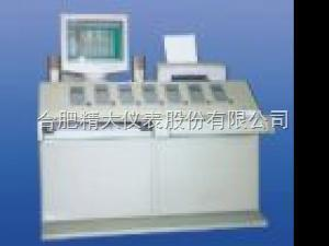 集中式微机定量灌装监控管理系统