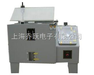 YWX/Q-020盐雾实验箱