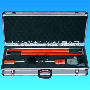 高压无线核相仪(带相位角)