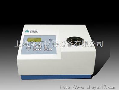 数字熔点仪,数字熔点仪厂家,生产数字熔点仪