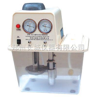 郑州长城SHB-IIIT循环水式多用真空泵厂家价格