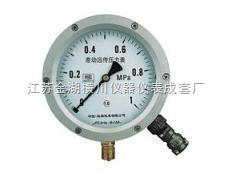 HC-YTT-差動遠傳壓力表