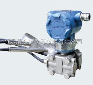 3051型差压式液位变送器