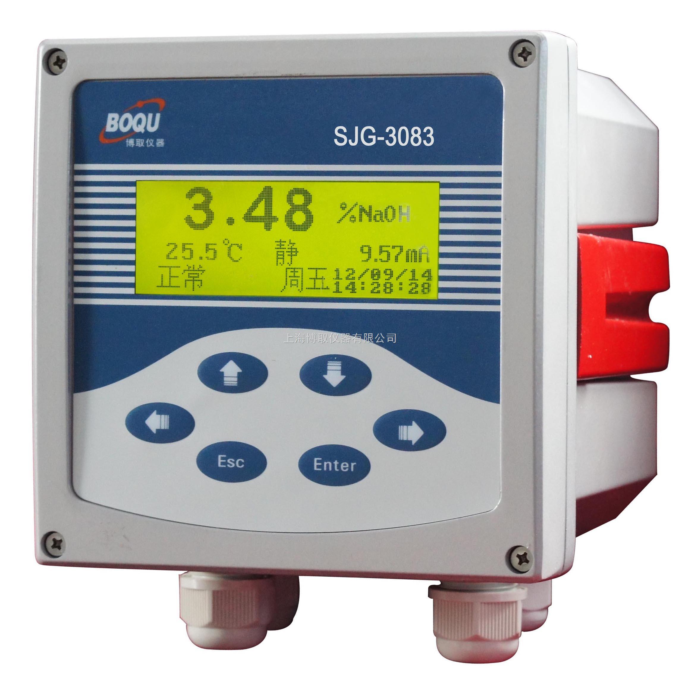 SJG-3083工业酸碱浓度计(铸铝壳体)、在线酸碱浓度计