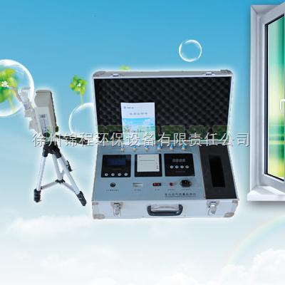 檢測公司用什么樣的室內空氣質量檢測儀好