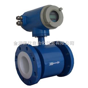 xy-一寸管径污水流量计价格