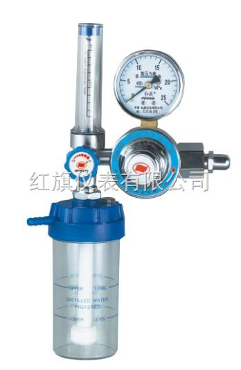 YQX-90A浮标式氧气吸入器