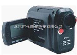 HT5C焦化红外测温仪