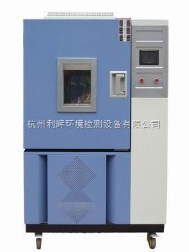 杭州耐臭氧老化检测设备