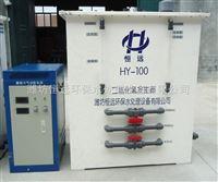 电解法二氧化氯发生器工作原理