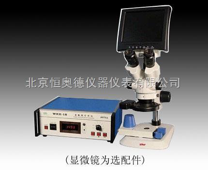 H21767-顯微熱分析儀
