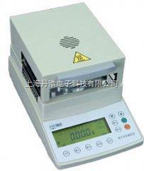 红外水分测量仪|鱿鱼水分测定仪|海鲜水分测定仪