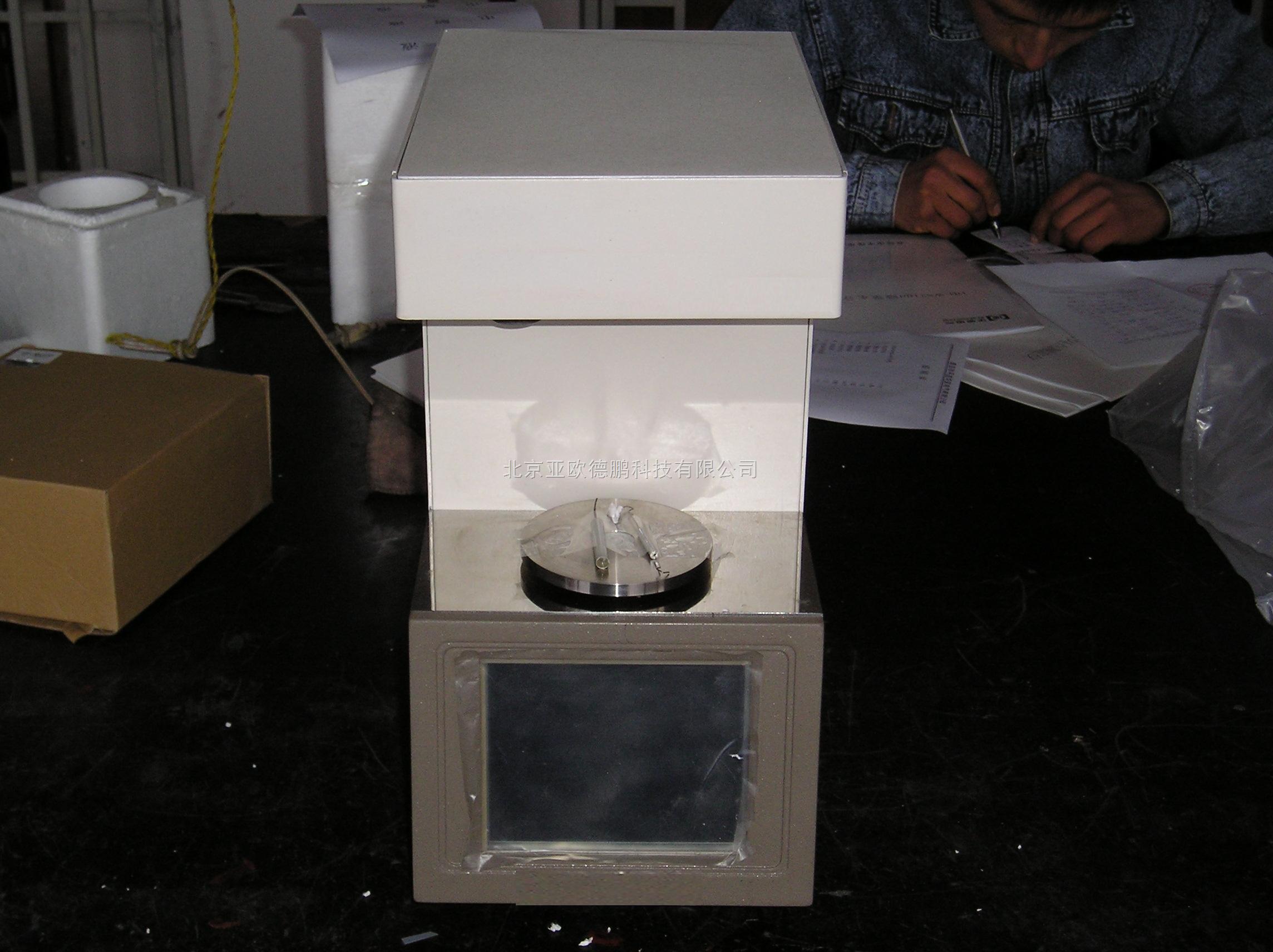 DP-ZL2100-表面张力仪/自动界面张力仪