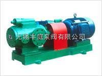 3GBW系列-無錫豐庭三螺桿保溫泵/瀝青保溫泵