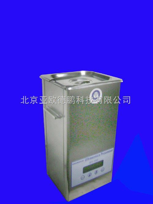 DP-SY-150-超声波提取器(槽式)