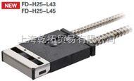 -日本神視限定反射型光纖傳感器,SUNX光纖傳感器