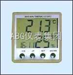 數字式溫度計