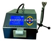 CLJ-350LCLJ-350L大流量激光尘埃粒子计数器(50L)