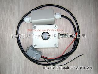 光伏发电站光照度计传感器(232/485通讯)