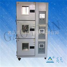 GT-TH-S- 180Z叠加式恒温恒湿机