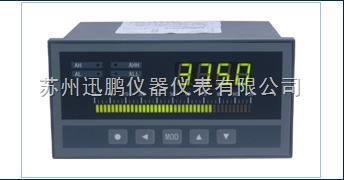 苏州迅鹏SPB-XST数显表