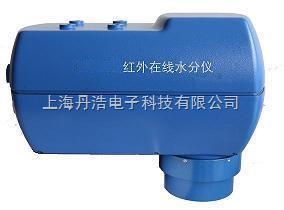 在线非接触式红外水分仪|活性炭水分仪|木质活性炭水分测试仪