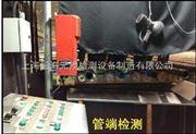 管端荧光磁粉探伤检测线