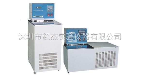 广州超级低温恒温槽 高精度恒温槽