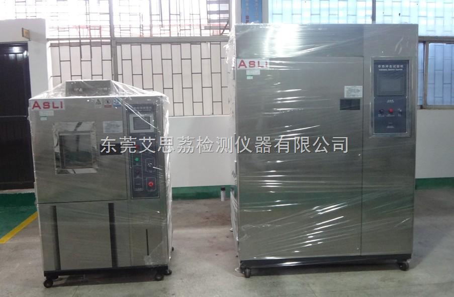 光伏组件冷热冲击试验标准