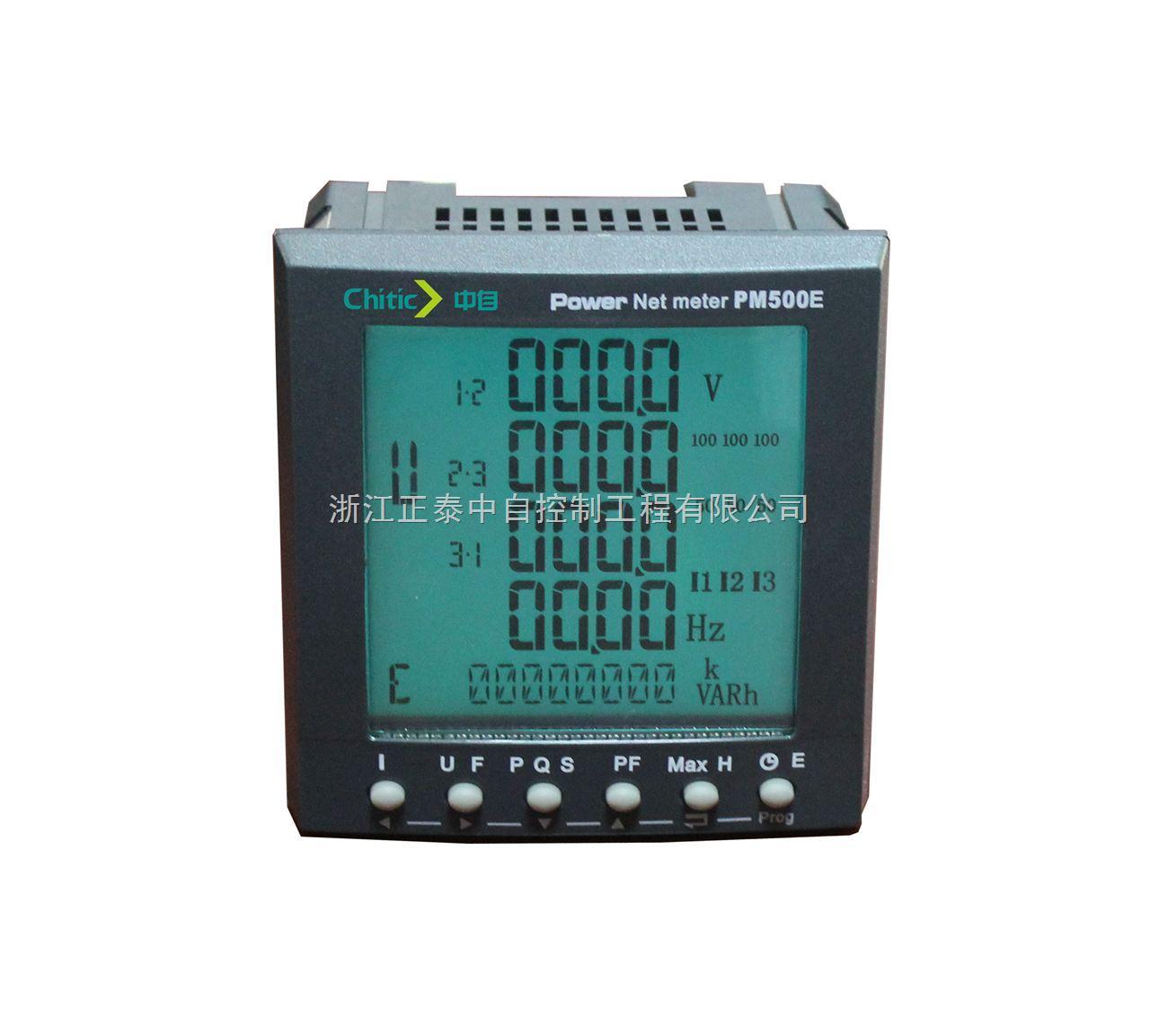 PM500E智能网络电力测控仪可测量单相和三相电网的全部电参数,具有测量控制、显示、谐波分析,最大值记录等功能,通过插入不同的功能模块,可实现MODBUS-RS485通信、DC4-20mA模拟量输出、开关量输入输出、谐波测量、脉冲输出等功能。