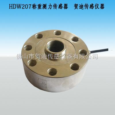10T的轮辐式称重(测力)传感器