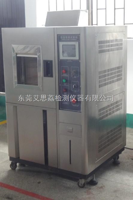 锂电池高低温交变试验标准