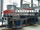 VSI節能沖擊式破碎機|上海破碎機|上海整形機|上海制砂機