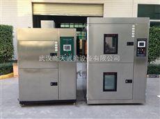 GT-TC-225D高低温循环冲击试验箱