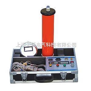 高压直流发生器