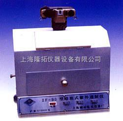 暗箱式紫外透射仪,多功能暗箱式紫外透射仪厂家