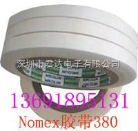 nomex胶带380