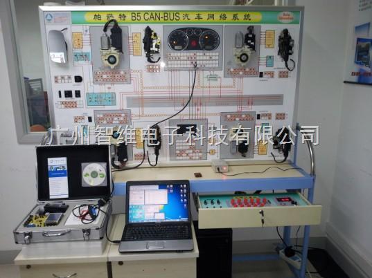 usb5v电源连接线. 6,jlink
