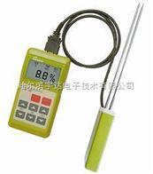 魚飼料水分儀-魚粉水分測定儀-粉料水分檢測儀